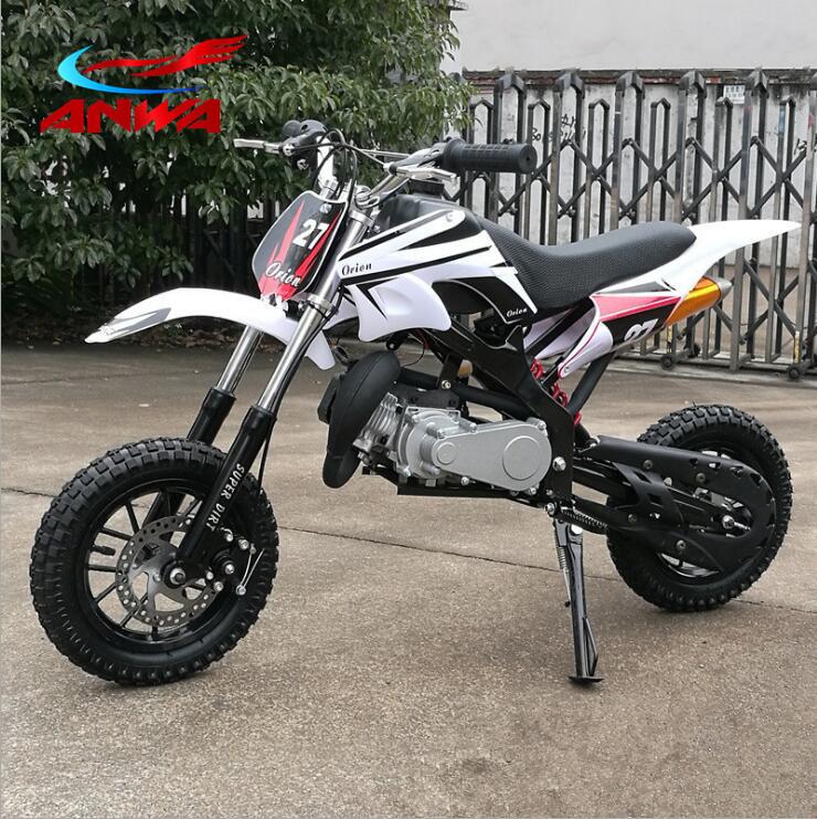 Motocross motor