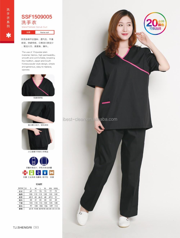 2018 Médico Unisex Matorrales Set Top Pantalones Matorrales Hospital ...