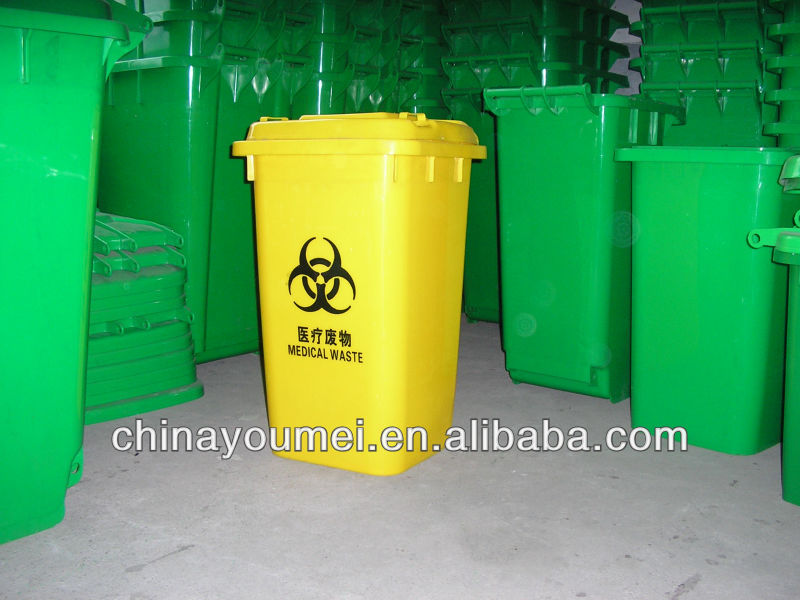 hot yellow 120 liter plastic waste trash can