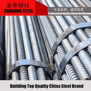 PSB500 Scres-thread Steel Bars HRB400 rebar/Hot rolled ribbed bars Deformed steel bar Ribbed iron 6mm&8 mm iron