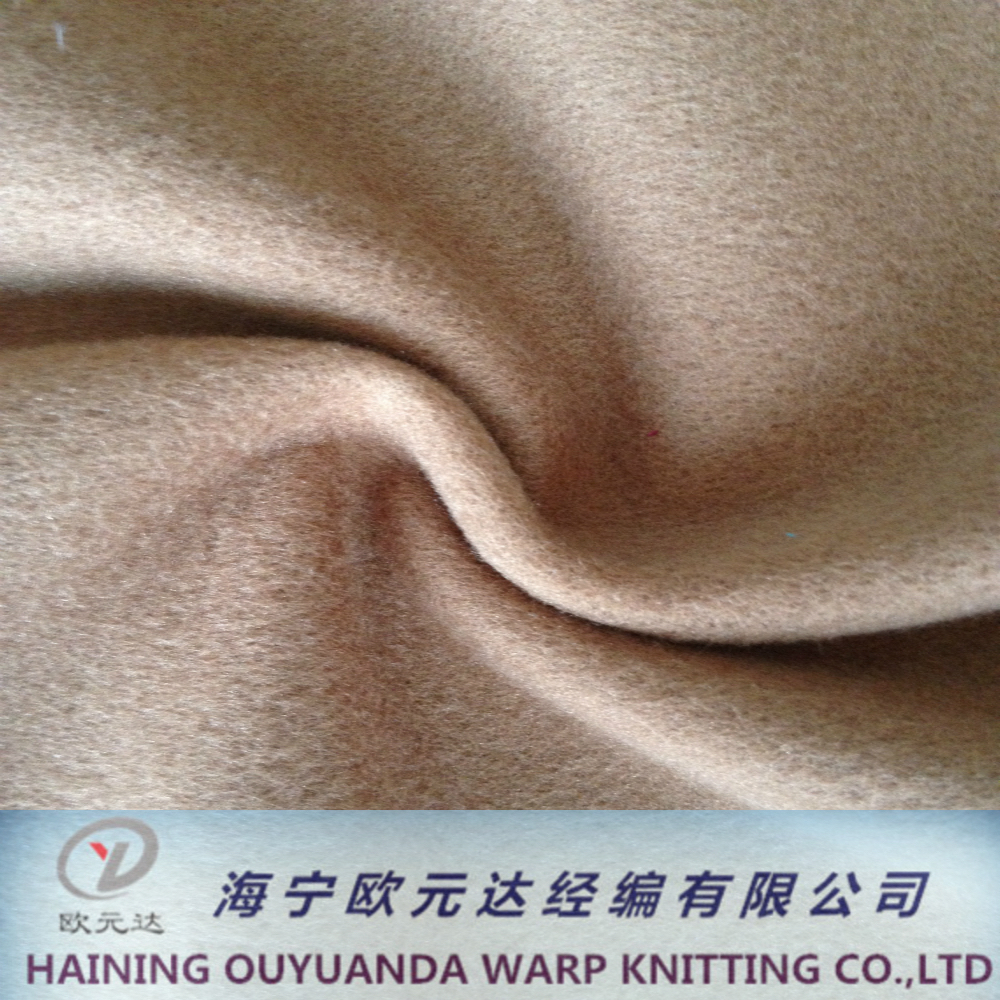 75D or customized Yarn Count Polyester Imitated Cashmere Fabric for Garment/Home textile/Shoes/Sofa