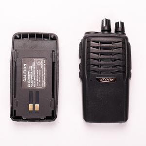 400Mhz 470Mhz 7W 10Km Range Outdoor Talkie Walkie  CY-5800