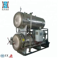 Shenghua professional production of high temperature and high pressure steam sterilization cooker