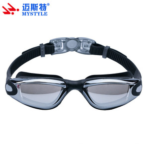 e157ce33f1 Fashion mirror coated PC lens swim goggles anti fog