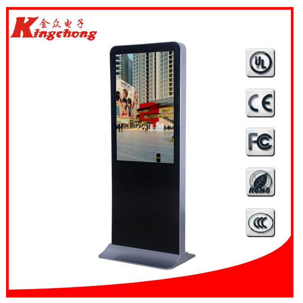 digital signage player watch kiosk interactive kiosk pricing