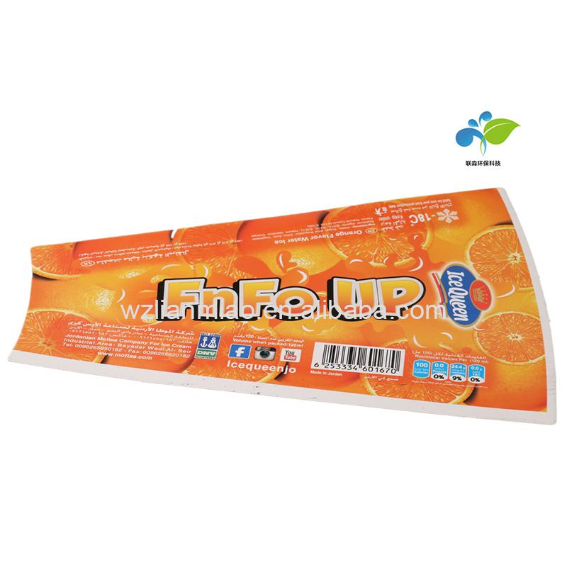 Hohe qualität food grade wasserdicht papier tasse raw material, PE beschichtetes papier in rollen