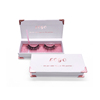 /product-detail/sy-shuying-empty-eyelash-packaging-box-for-3d-mink-lashes-62129808555.html