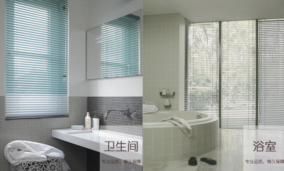 Good Quality Aluminium Venetian Blinds For Schoolroom Bathroom Kitchen. Good Quality Aluminium Venetian Blinds For Schoolroom Bathroom