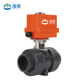 mini electric actuator pvc ball valve/pvc electric control valve