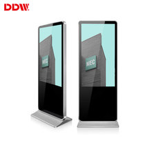 China fábrica <span class=keywords><strong>55</strong></span> polegadas quiosque digital signage player 3g LG 700 nits lcd floor standing digital signage displays interativos