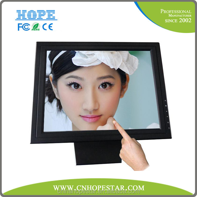 15 inch lcd touch screen tv for classroom