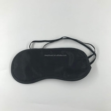 Wholesale Sleeping Mask/Promotional Satin Eye Mask/Airline Sleeping Eyemask