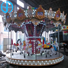/product-detail/anti-rust-light-musical-outdoor-amusement-rides-rotating-airplane-1429825383.html