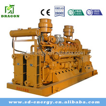 500kw 2016 LNG LPG CNG natural gas generator price