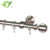 Stardeco 1 curtain rod with round finials silver 72 to 144