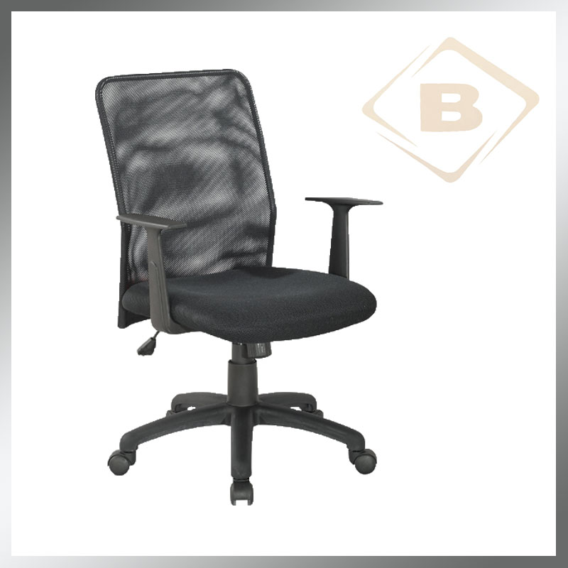 Classical Ergonomic Mesh Office Chair with Single Layer Net of Back and Double Layer Net of Seat