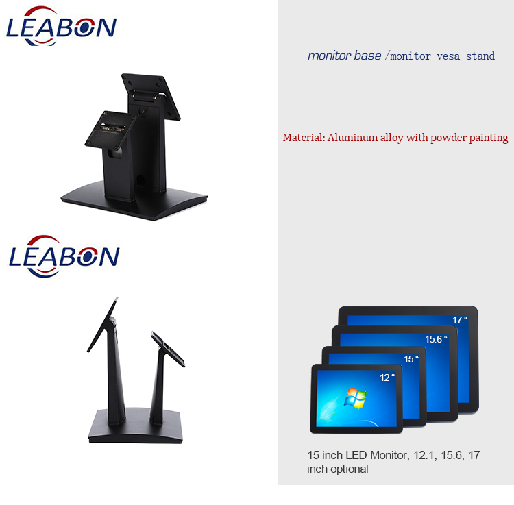 pos monitor stand