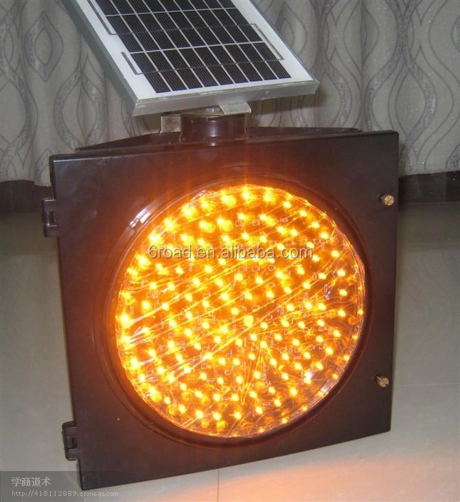 400mm Yellow Solar Flashing Warning Light