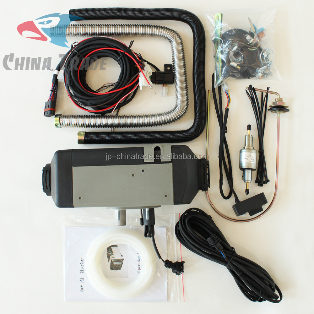Air 2kw 12v Heater Top China Suppliers Air Gasoline Parking Heater ...