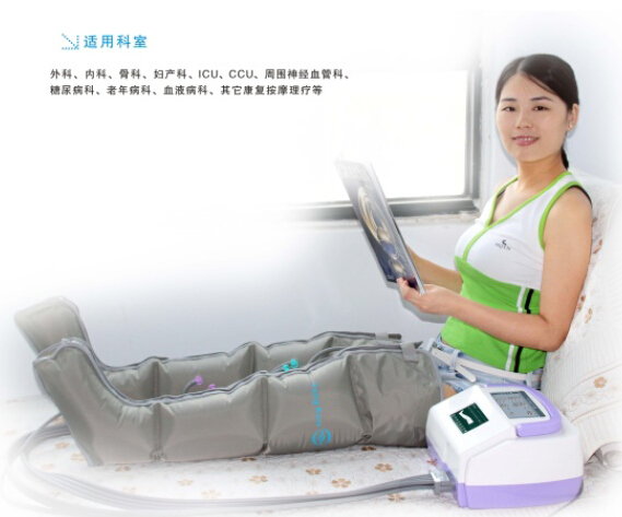 air compression Blood Lymphatic drainage Therapy System