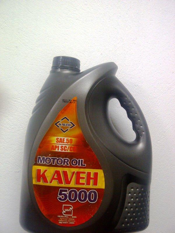 sae 50 huile moteur lubrifiants id de produit 131424899. Black Bedroom Furniture Sets. Home Design Ideas