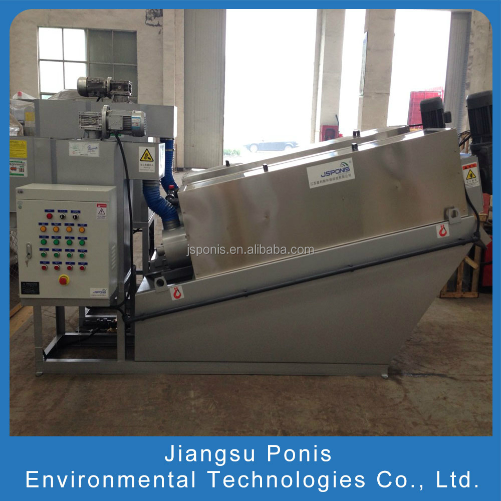 Low manual cost automatic was sludge dewatering machine