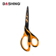 8 Inch Non-Stick Coated Office Household Paper Tailor Scissors