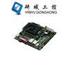 Shenzhen x86 Embedded industrial mini-itx Intel 6th gen skylake mini itx motherboard