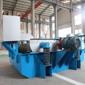 Paper mill small machine paper pulp vibrating screen /vibrating screen machine/ pulp vibrating screen