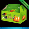 Environment protecting custom paper tomato packing box