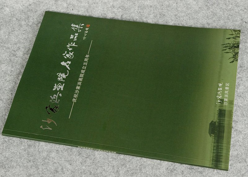 custom soft cover book printing
