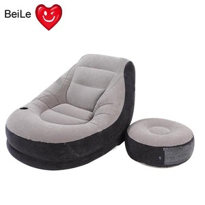 PVC flocking inflatable sofa with footrest air filling sofa chair for home furniture