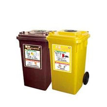 100L garbage trash bin/Recycle Bin (For Can and Bottle)