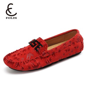2018 new arrivals unisex custom loafers animals printed female male China loafer shoes stylish womens mens leather loafers