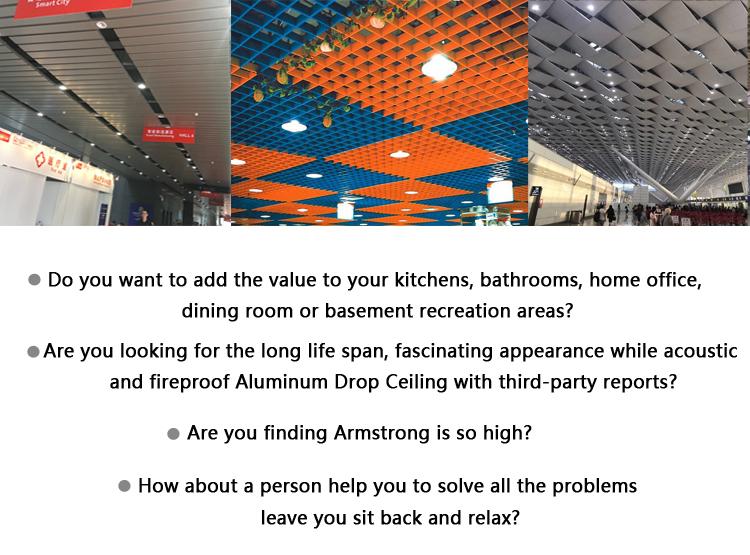 أسقف ألومنيوم معلقة بزاوية قائمة 575*595*0.7 مللي متر