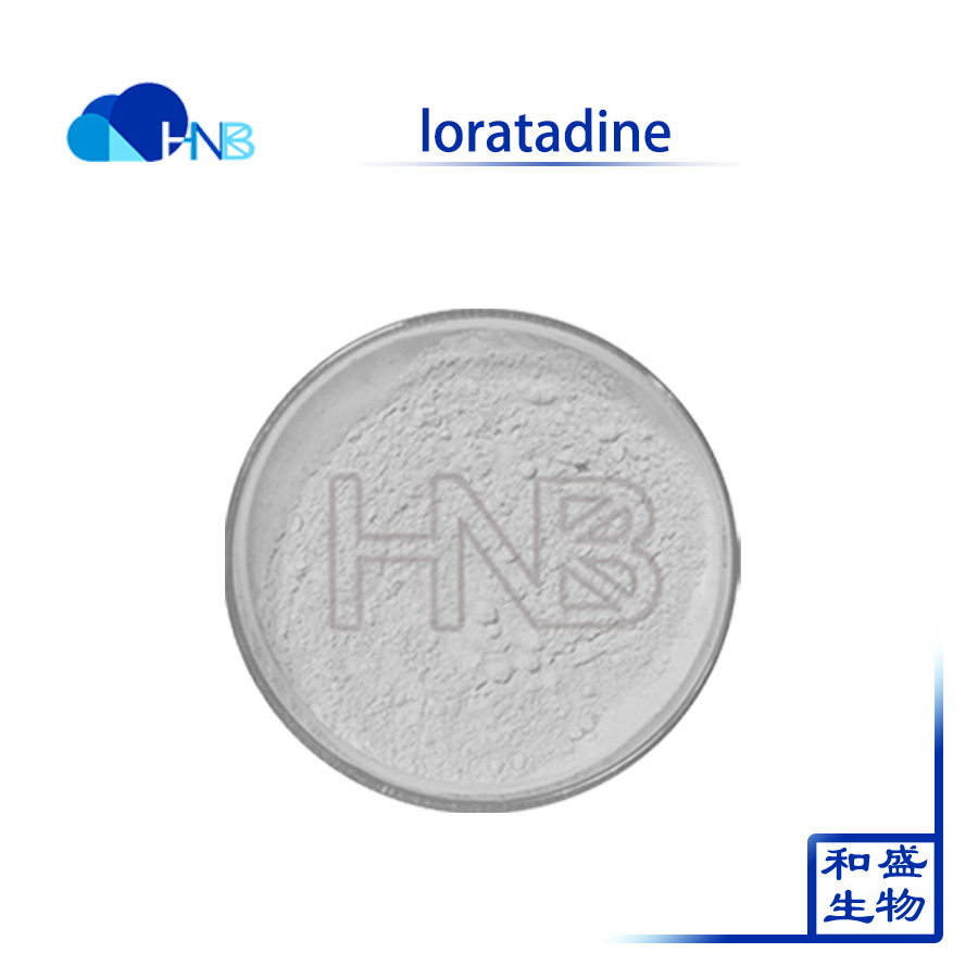 Loratadine cas 79794-75-5 for Anti-Allergic Agents