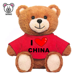 2018 Promotional Gift Toy Plush Teddy Bear T shirts With LOGO Wholesale Cheap Cute Custom Stuffed Soft Kids Toy Plush Teddy Bear