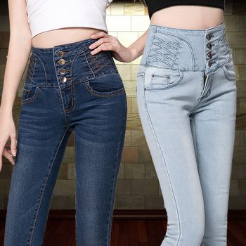 Modern Professional Ladies Jeans Bottom Design