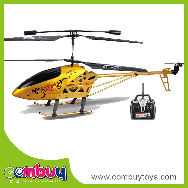 New product remote control 3.5 channel alloy model toy helicopter motor
