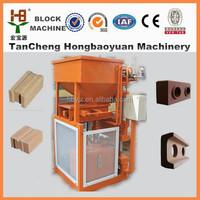SY1-10 automatic hydraulic cement/clay soil interlock block machine in Uganda