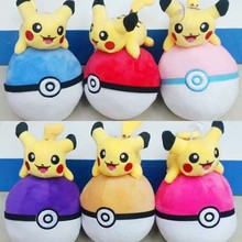 Pokemon pikachu ball plush toy really adorable pokeball stuffed animals