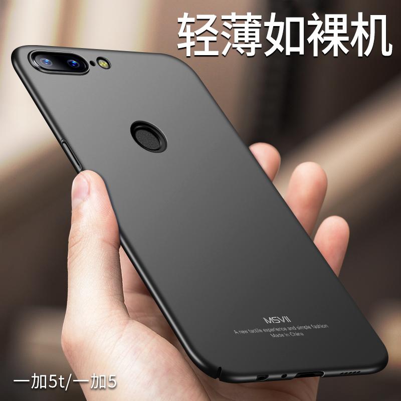 quality design ba57a 89023 Source MSVII Super Slim Smooth & Matte Hard Back Mobile Phone Skin ...