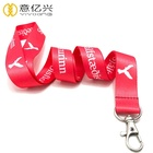 China No Minimum Order Wholesale Manufacturer Cheap Custom Printed Keychain Lanyard With Logo
