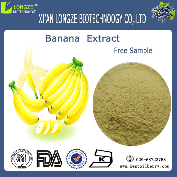 good water solubility dried banana powder/green banana flour/banana flour