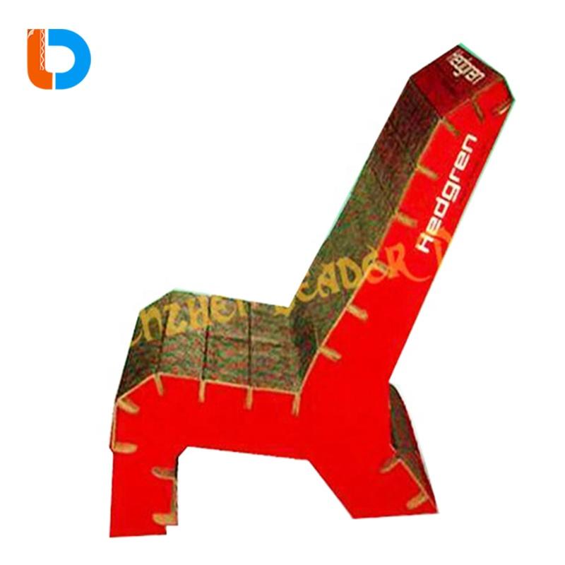 Hot Sales China Manufacturer Flexible Design Cardboard Folding Chair