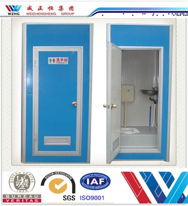 Peque o cabinas port tiles port til ba o p blico utilizado ba os port tiles para la venta casas - Cabinas de bano precios ...