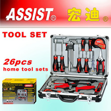 26pcs toolcase; professional hand tool trolley( tool set; tool case) hardware tools
