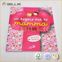 Effective Communication Skills cool brochures