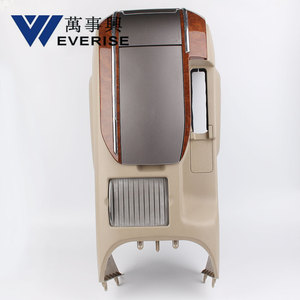 Car interior accessories armrest console box