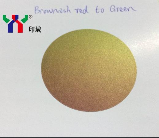 حبر بصري متغير ، حبر متغير اللون ، أحمر بني إلى أخضر